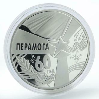 БЕЛАРУСЬ 50 РУБЛЕЙ 2005 СЕРЕБРО ПРУФ