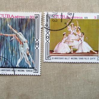 марки-блок- с 1 гр Куба--(А3) - гашеные 1978 год-балет