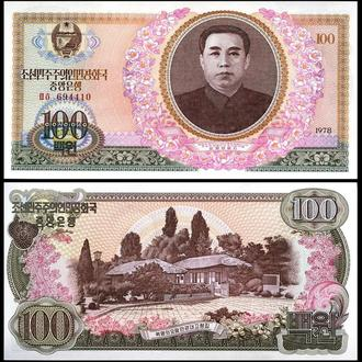 Korea North/ Корея Северная - 100 Won 1978 UNC  Миралот