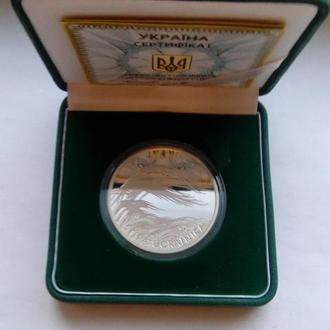 10 гривен 2010 год Ковыль украинский.