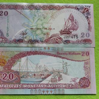 Мальдивы 20 руфий UNC