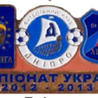 Футбол значок Днепр Днепропетровск - Арсенал Киев Премьер-Лига 2012-2013