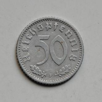 Германия 50 рейхспфеннигов 1935 г. F