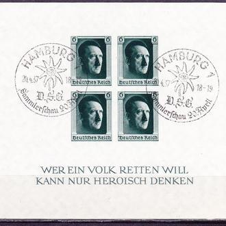Рейх 1937 Гитлер спецгашение