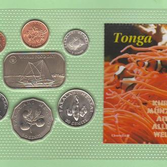 Набор 7 монет ТОНГА блистер запайка пластик RRR