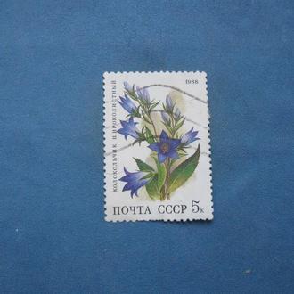 СССР 1988 год Флора, Цветы