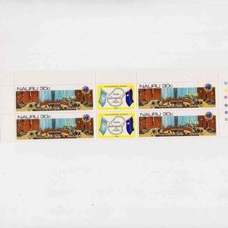 Науру 1986 г  MNH - независимость