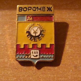 Воронеж  (2)