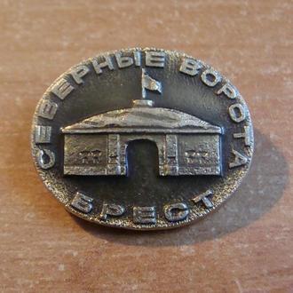 Брест   Брестская крепость - герой северные ворота