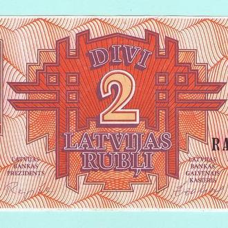 Латвия 2 рубля 1992