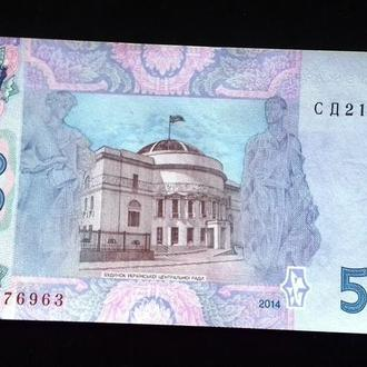 BN Украина 50 гривен 2014 г., UNC, ПРЕСС, ЛЮКС!_963