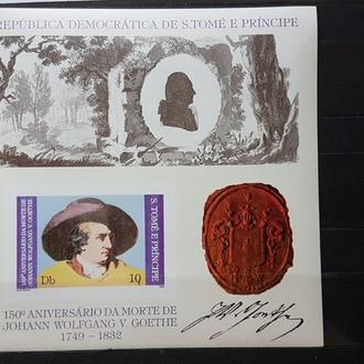 Сан Томе и Принсипи 1982 живопись литература Гёте Б/Зуб. блок Михель = 15 евро**