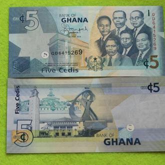 Гана, 5 седи 2014 UNC