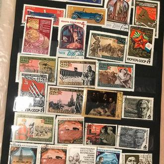 Продам Альбом марок (часть 2)