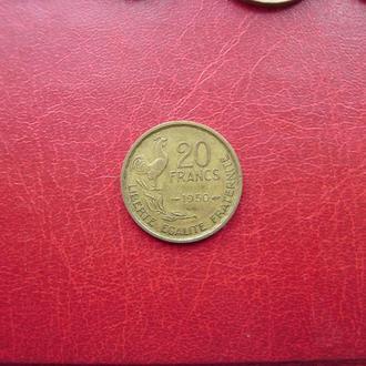Франция 20 франков 1950