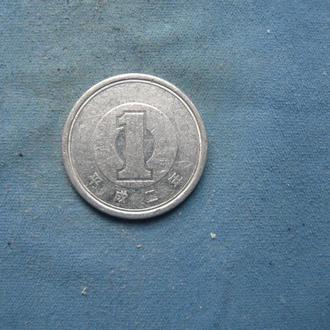 Япония 1 иена 1990 год