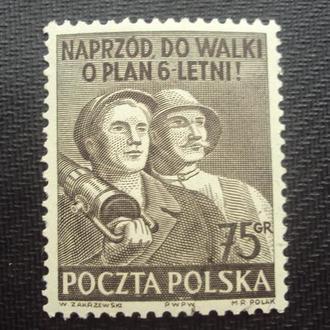 Польша негаш.1950г.