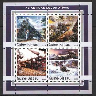 Гвинея-Бисау 2003 ** Транспорт жд локомотивы поезда МЛ MNH