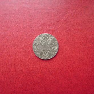 Марокко 1 франк 1924. Редкий молния