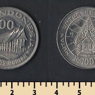 Индонезия 100 рупий 1978
