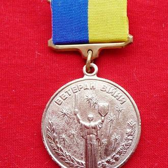 Медаль Участник  боевых действий.