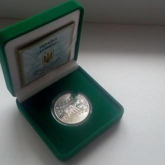 Коллекционная серебряная монета НБУ: 5 гривен 2014, Год Козы