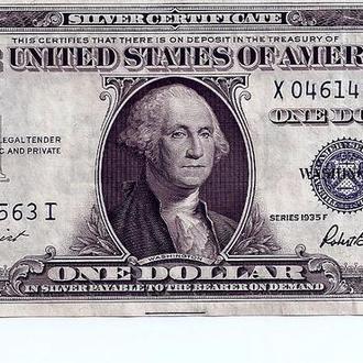 $1 доллар США  1935-F  Silver Certificate XF-AU 4563 I (151)