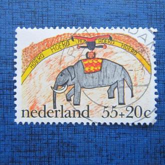 Марка Нидерланды 1977 фауна слон цирк клоун рисунки детей гаш