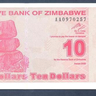 Боны Африка Зимбабве 10 долларов 2009 г.
