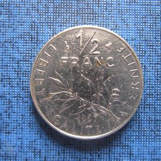 Монета 1/2 франка Франция 1997