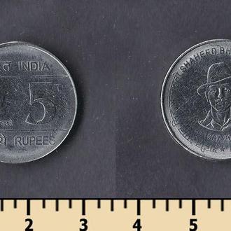 Индия 5 рупий 2007