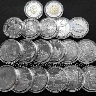 Набор 2012. Полный комплект из 19 памятных монет  НБУ за 2012 год. набір