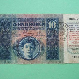 Румыния (по печати) 1915 Надпечатка на австрийской банкноте 10 крон.