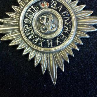 Продам орден святого Георгия - 1