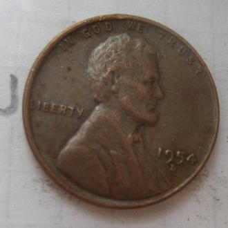 """США 1 цент 1954 года """"Д""""."""