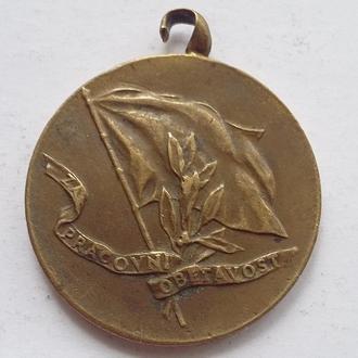 Чехословакия . Медаль
