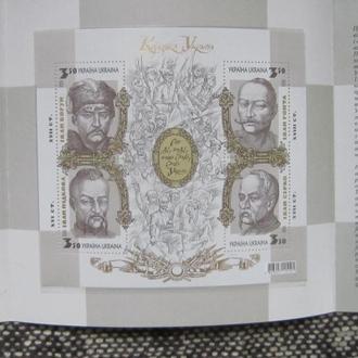 Блок Украина 2006 Козацька Україна MNH буклет ! тираж 1000 шт