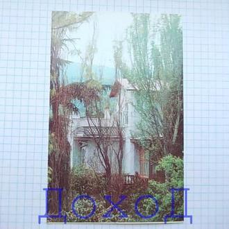 Открытка СССР Ялта Дом - Музей Чехова Дом и сад 1974