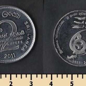 Шри Ланка 2 рупии 2011