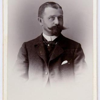Кабинетка Кабинет Портрет 1900-е гг. Heidenheim Germany fB02