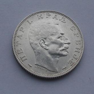 1915 г - Сербия 2 динара,серебро