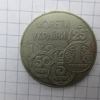 2 гривны 1996 год Монеты Украины