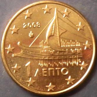 1 євроцент 2008 Греція UNC