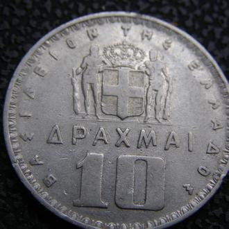 10 драхм 1959