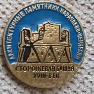 Значки СССР, города