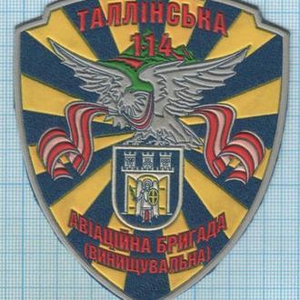 Шеврон Нашивка ВВС Украины. Авиация 114 бригада. Винница. ВПС ЗСУ.
