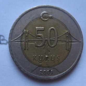 ТУРЦИЯ 50 куруш 2009 года (МОСТ через БОСФОР; биметалл).