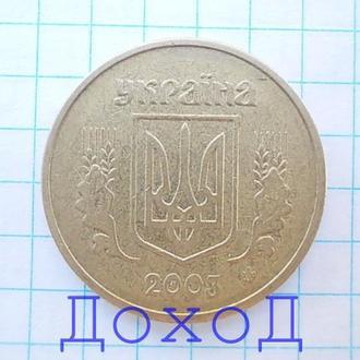 Монета Украина Україна 1 гривна гривня 2003 №3