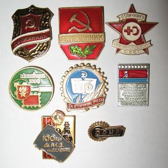 8 знаков СССР.