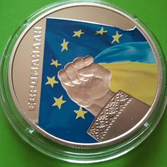 AdS_326 Євромайдан 2015